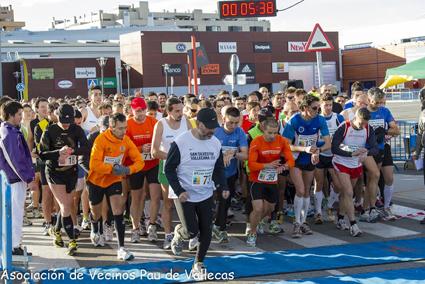 II Carrera Popular del PAU de Vallecas (Actualizada 17-Abril)