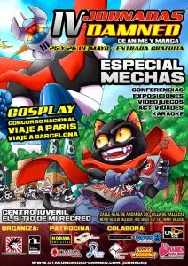Cartel de la IV Jornada Damned de Anime y Manga