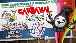 Carnaval 2014 - El Pozo