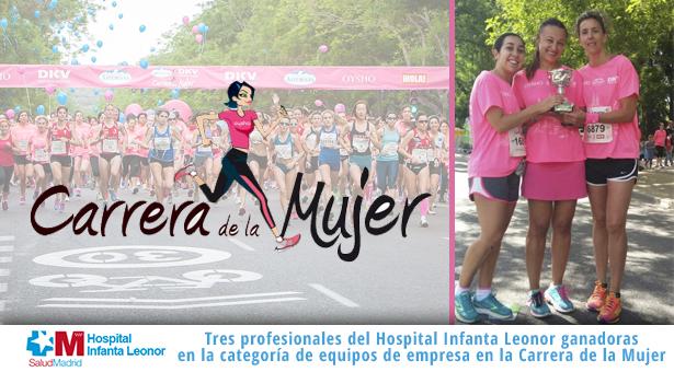 Tres profesionales del Hospital Infanta Leonor ganadoras en la categoría de equipos de empresa en la XI Carrera de la Mujer