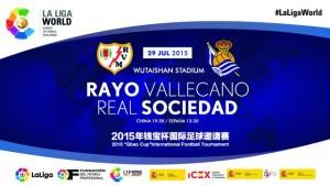 Gira 'Qbao, fútbol en vivo'